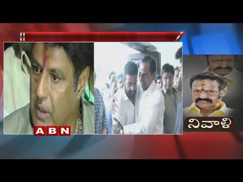 Political leaders and Cine Celebrities pays Homage to Nandamuri Harikrishna