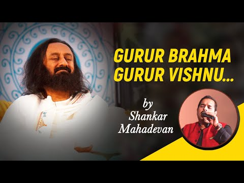 Shankar Mahadevan : Gurur Brahma Gurur Vishnu Composed By Sri Kedar Pandit video