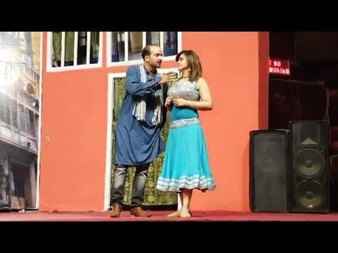 Punjabi Stage Drama! (LUT PAI GEI) FULL DRAMA 2017 - WASEEM PANU , AFREEN  KHAN ,  MAHNOOR  -FHD