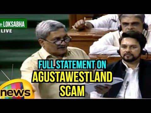 Manohar Parrikar Full Statement On Agustawestland Scam In Parliament   Mango News