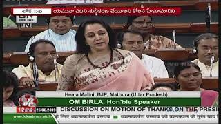 Hema Malini Thank To People Give Great Victory For BJP | Lok Sabha