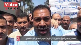 بالفيديو .. معتصمو المطابع الأميرية يطالبون بتدخل الرئيس السيسى للحصول على مستحقاتهم