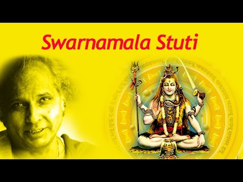 Swarnamala Stuti   Lord Shiva   Pandit Jasraj   Devotional