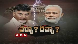 TDP MPs Protest Outside Parliament Over Andhra Special Status Row  - netivaarthalu.com