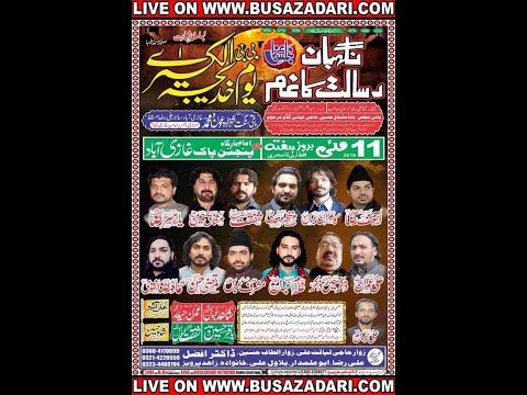 Live Majlis Aza 11  May 2019 Lahore