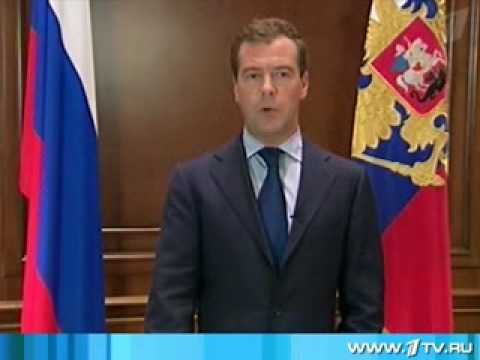 Medvedev's statement on Obama's anti-missile decision - Ru Ch1 091709