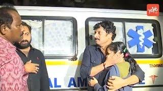 Celebrities Pay Homage To Deekshit Mastaru | Uttej Emotional | Uttej Daughter Paata | YOYOTV Channel