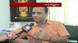 Special Story On Social Media Political Campaign Strategy | Telangana Assembly Elections