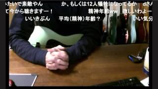D生 おや 2016/04/28(木) twelve&からくりピエロのお話部分