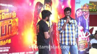 Gv Prakash Flags Off Enakku Innoru Per Irukku Dubsmash At The Forum Mall