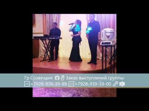 Созвездие АЗИЗДИ 2017 Новая песня
