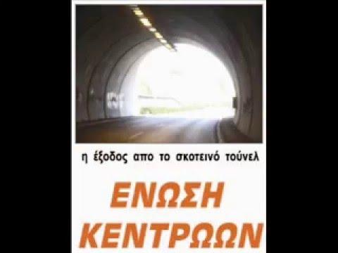 Sport 24 Radio 103,3FM Αθηνα στο Live24.gr 06/05/2015