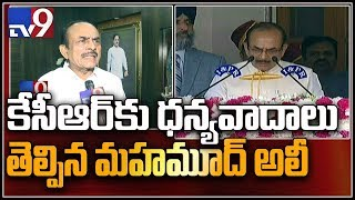 Mahmood Ali special thanks to CM KCR - Exclusive