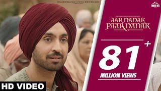 Diljit Dosanjh Aar Nanak Paar Nanak Full Audio Gurmoh White Hill Music New Punjabi Songs