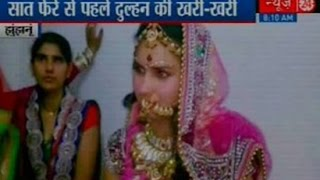 Jhunjhunu: Bride refuses to marry groom after dowry demand