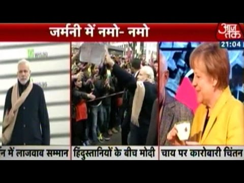 PM Modi Gets Grand Reception In Germany