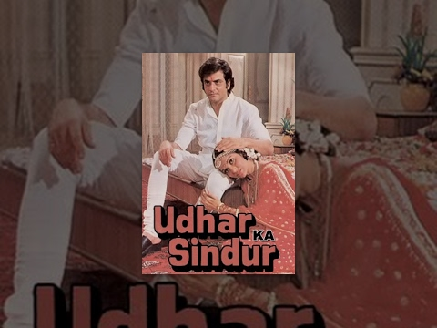 Udhar Ka Sindoor - Classic Bollywood Movie - Asha Parekh, Jeetendra , Reena Roy video