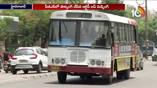 TSRTC Bus Goes Missing From MGBS | Hyderabad  News
