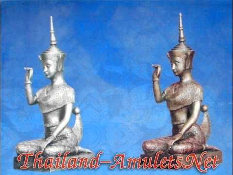 Kata Nang Kwak (waving lady Deity) Main Version slow and clear pronunciation