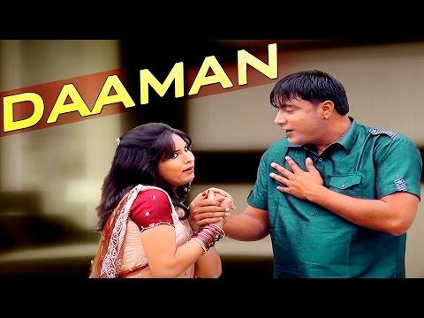 Haryanvi Songs - Daaman - Haryanvi Dj Songs - New Songs 2015 - Full Video video