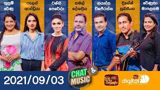 Chat & Music - (2021-09-03)