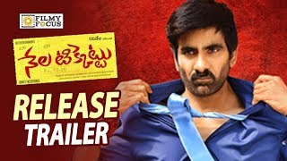 Nela Ticket Movie Release Trailer || Ravi Teja, Malvika Sharma