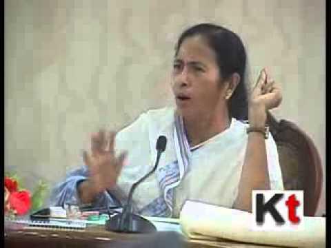 Mamata Banerjee at the inauguration of Bank