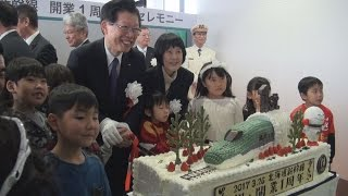 北海道新幹線が開業1年