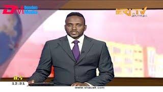 ERi-TV, #Eritrea - Tigrinya News for December 1, 2018