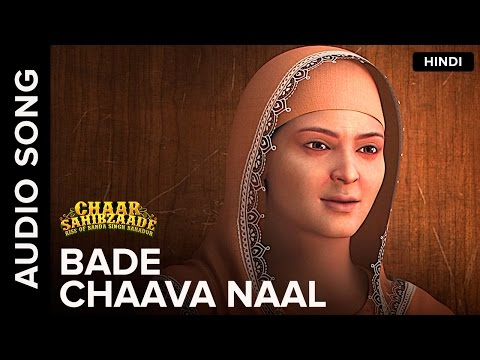 Bade Chaava Naal (Hindi Version) | Full Audio Song | Chaar Sahibzaade: Rise Of Banda Singh Bahadur