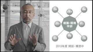 関東学院チャンネル [大学篇 Episode20]