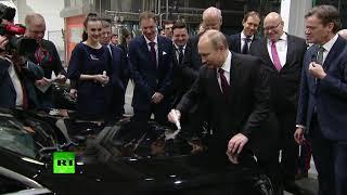 Автограф на капоте: Путин приехал на своём Aurus на завод Mercedes