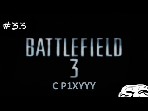 Let's play Battlefield 3 на русском - часть 33 - SPAS-12 gameplay!