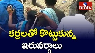 Clash Between Two Groups Over Land Dispute | Kothagudem | hmtv