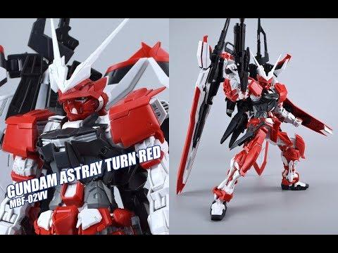 �评头论足】我异端还能�战500年�BANDAI万代 地区�定 MG 逆红异端 高达模型GUNDAM ASTRAY  TURN RED GUNPAL REVIEW