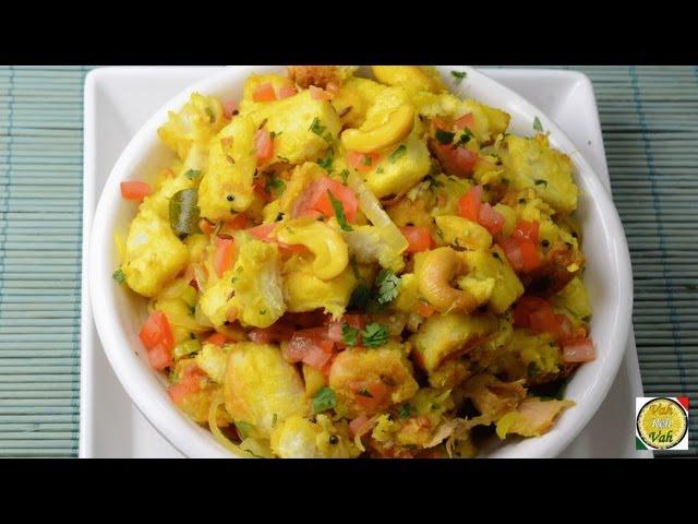 sddefault Poha Upma   By Chef Sanjay Thumma