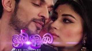 Prema Dadayama Theme Song Pradeep Rangana | Official Music Video