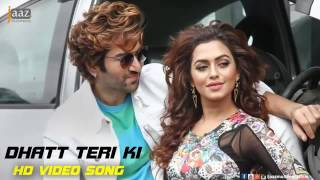 Download বাদশা  ছবি গান Dhati  terl  ke 3Gp Mp4