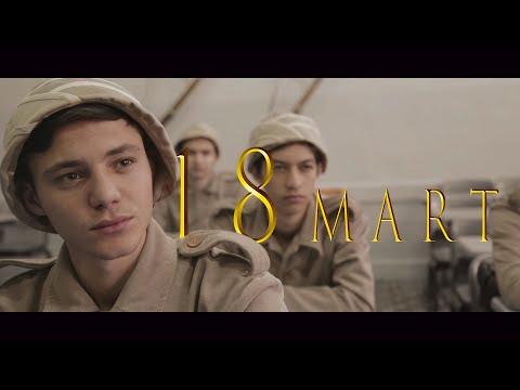 18 Mart Çanakkale Zaferi -Kısa Film