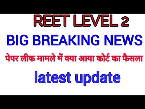REET LEVEL 2 LATEST UPDATE, BIG BREAKING NEWS