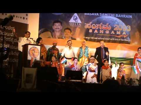 Bharatha jananiya tanujathe