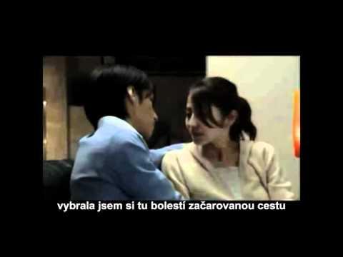 Utada Hikaru - Prisoner Of Love - Last Friend OST