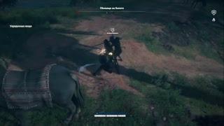 Прохождение: Assassin's Creed: Истоки (Origins) Проклятие фараонов ( DLC) - Часть 69 Абу
