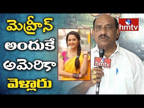 Tummalapalli Rama Satyanarayana Speaks About Telugu Heroines Visit To America | Telugu News | hmtv