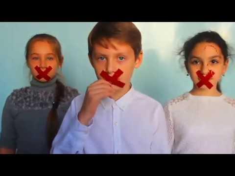 Социальный ролик о правах ребенка