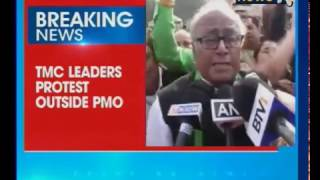 TMC leaders protest outside PMO