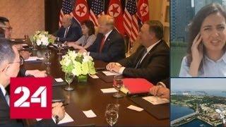 Трамп: военных учений США и Южной Кореи не будет - Россия 24