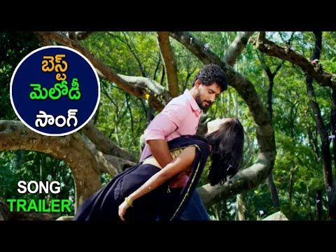 బెస్ట్ మెలోడీ సాంగ్ || Baggidi Gopal Movie Song Teaser || Latest Telugu Movie 2018