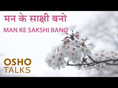 Osho: Man Ke Sakshi Bano video