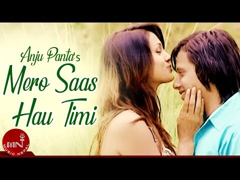 Mero Saas Hau Timi By Anju Pant video